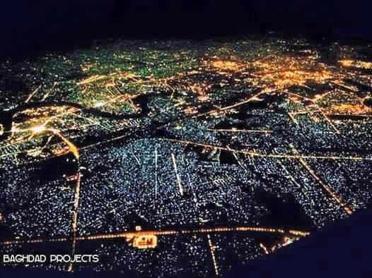 مدينه بغداد