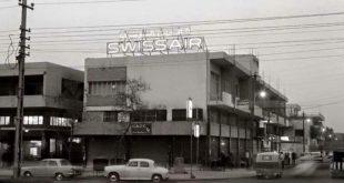 صور قبل 40 سنة بغداد الحبيبة