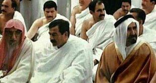 صوره نادرة للرئيس صدام حسين في الحج