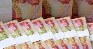 سعر صرف الدولار في المصارف العراقية اليوم