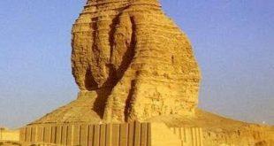 بالصور اثار عقرقوف في العراق