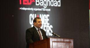حصريا صور المؤتمر العالمي تيداكس بغداد 2017