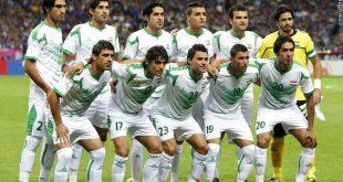 المنتخب العراقي يتراجع بترتيب الفيفا هذا الشهر