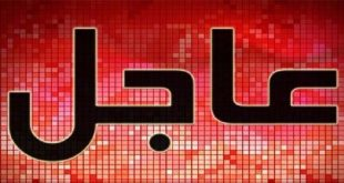 عاجل وزاة التربيه تعلن غدا موعد اعلان نتائج الدور الثالث الصفوف المنتهيه 2016