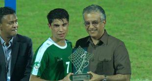 عاجل اختيار محمد داوود هداف كأس اسيا للناشئين وافضل لاعب في كأس اسيا 2016