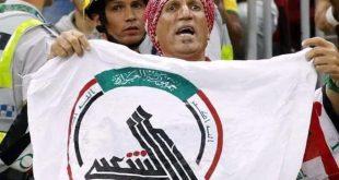 تعرف على سبب منع دخول المشجع العراقي مهدي الكعبي الى البحرين