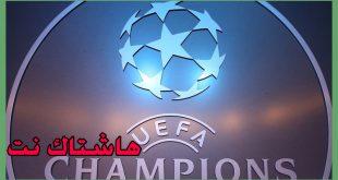 قرعة دور الثمانية من دوري أبطال أوروبا 2017