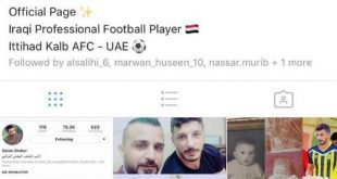حساب لاعب المنتخب العراقي سلام شاكر على انستكرام
