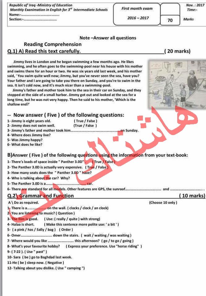 حل تمارين انجليزي للصف الرابع الفصل الثاني