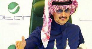لجنة مكافحة الفساد في السعودية توقف الامير وليد بن طلال