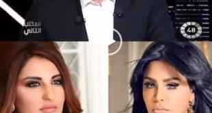 بالفيديو شذى حسون تبكي بسبب تغريدة أحلام 2018