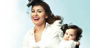 صور الفنانه مي سليم مع ابنتها 2018