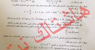 اسئلة التمهيدي الرياضيات للصف السادس الاحيائي 2018
