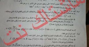 اسئلة التمهيدي الرياضيات للصف السادس التطبيقي 2018