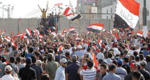 تظاهرات امام مبنى وزارة المالية العراقية صباح هذا اليوم