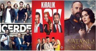تعرف على سبب ايقاف قنوات MBC بث مسلسلات تركية