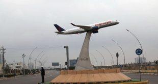 عاجل بغداد ترفع الحظر المفروض على مطارات كوردستان