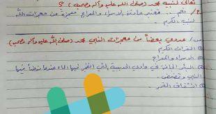 ملخص الاسلامية للصف السادس الابتدائي الدور الثاني 2018