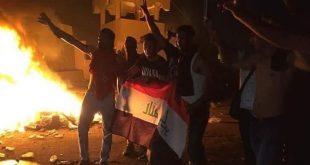 متظاهرون يحاولون اقتحام مقر مجلس محافظة البصرة