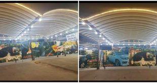 مطلوب موظفين في محطة غسل وتشحيم السيارات في بغداد