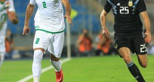 احمد إبراهيم يغيب عن مواجهة بوليفيا بسبب الإصابة