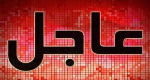 عطلة رسمية في محافظة الديوانية يوم غد الثلاثاء