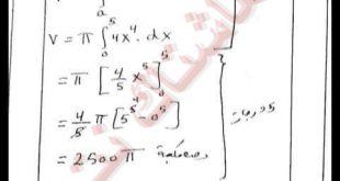 الحل النموذجي اسئلة التمهيدي مادة الرياضيات الصف السادس الاحيائي٢٠١٩