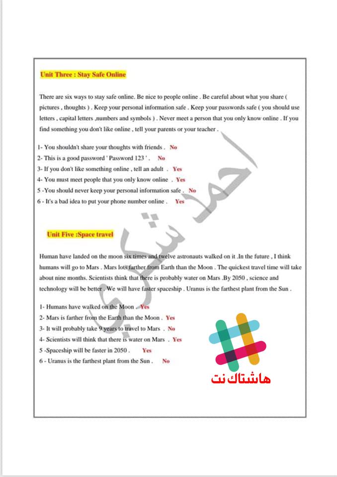 مرشحات مادة اللغة الانكليزية متنوعة للصف السادس الابتدائي 2019  2-10