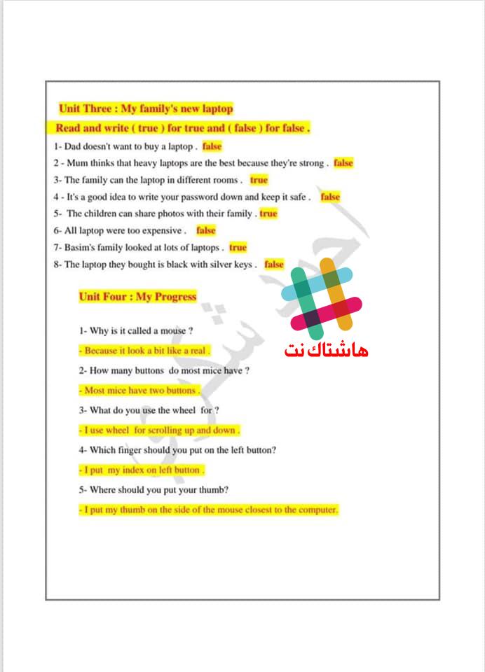 مرشحات مادة اللغة الانكليزية متنوعة للصف السادس الابتدائي 2019  5-7
