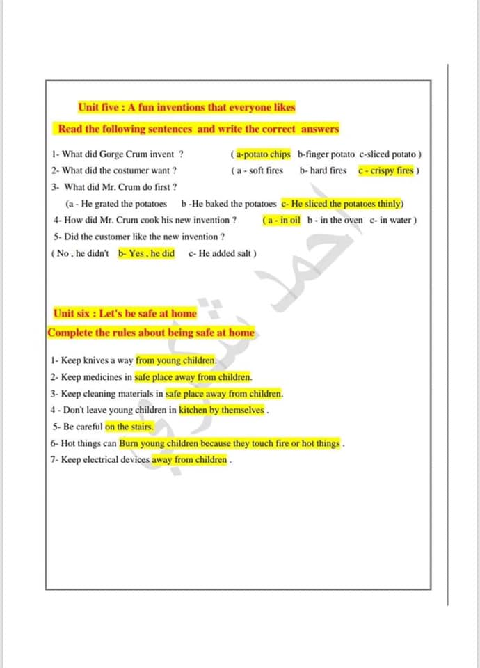 مرشحات مادة اللغة الانكليزية متنوعة للصف السادس الابتدائي 2019  6-6