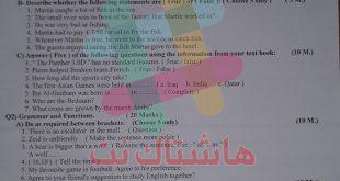 اسئلة اللغة الانكليزية للصف الثالث المتوسط الدور الاول 2019