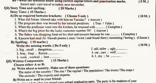 أسئلة اللغة الانكليزية للثالث متوسط الدور الثاني ٢٠١٩