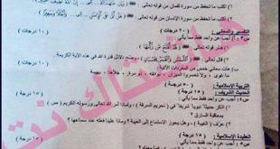 اسئلة الاسلامية للصف السادس الابتدائي الدور الثاني 2019