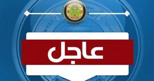 عاجل التربية تمدد عطلة نصف السنة في بغداد والبصرة