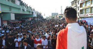 صور من مظاهرات اليوم في عدة محافظات العراق