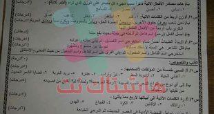 اسئلة نصف السنة الثالث المتوسط 2020 اللغة العربية