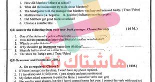 اسئلة امتحان نصف السنة اللغة الانكليزية السادس الاعدادي 2020