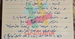 أجوبة قواعد اللغة العربية للسادس الأدبي 2020 الدور الأول