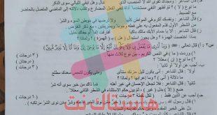 اسئلة واجوبة اللغة العربية السادس الاحيائي 2020 الدور الاول نسخة واضحه جدا