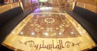 صور مطعم لاعب نشأت اكرم في بغداد