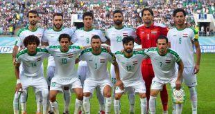 عاجل القائمة النهائية للمنتخب العراقي في تصفيات كأس العالم