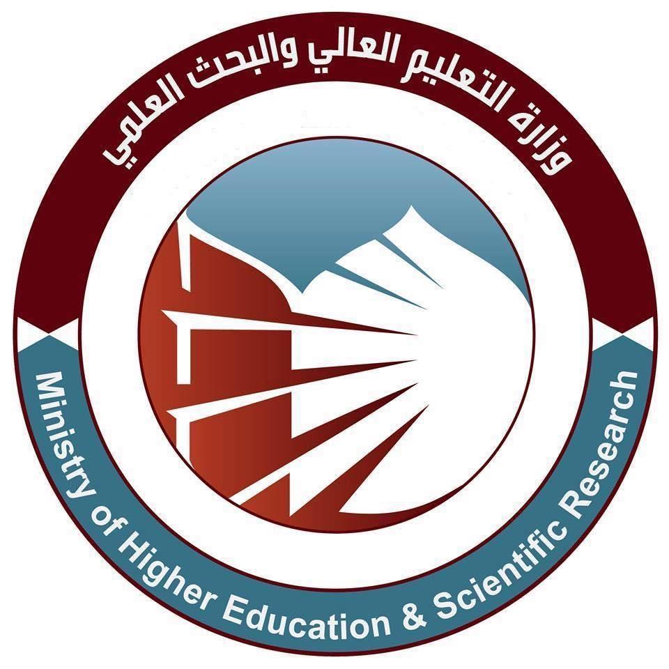 موقع وزارة التعليم العالي