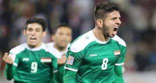 اهداف المنتخب العراقي ضد تايلند 4-0 ضمن تصفيات كأس العالم 2018