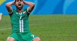 رسيما تعذر التحاق حمادي احمد بالمنتخب العراقي في اليابان