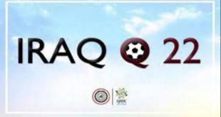 تسمية الدوري العراقي بـ(IRAQ Q22) خلال الموسم الجديد 2018/2019