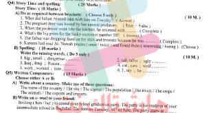اسئلة اللغة الانكليزية للصف الثالث المتوسط الدور الثالث 2019