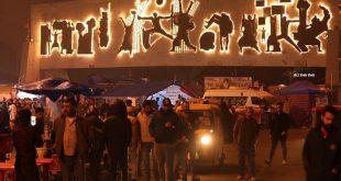 صور جديدة ساحة التحرير بتاريخ هذا اليوم