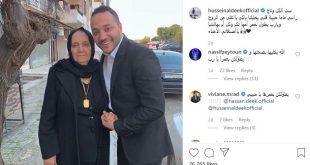 الفنان حسين الديك ينشر صورة مع والدته 2020