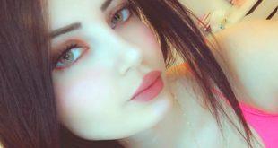 العراقية ملكة جمال انستكرام 2020