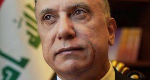 مصطفى الكاظمي يوجّه وزارة المالية بسرعة إطلاق رواتب الموظفين